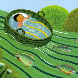 Illustration from the book The Moses Basket by Jenny Koralek and Pauline Baynes